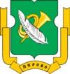 герб Перово